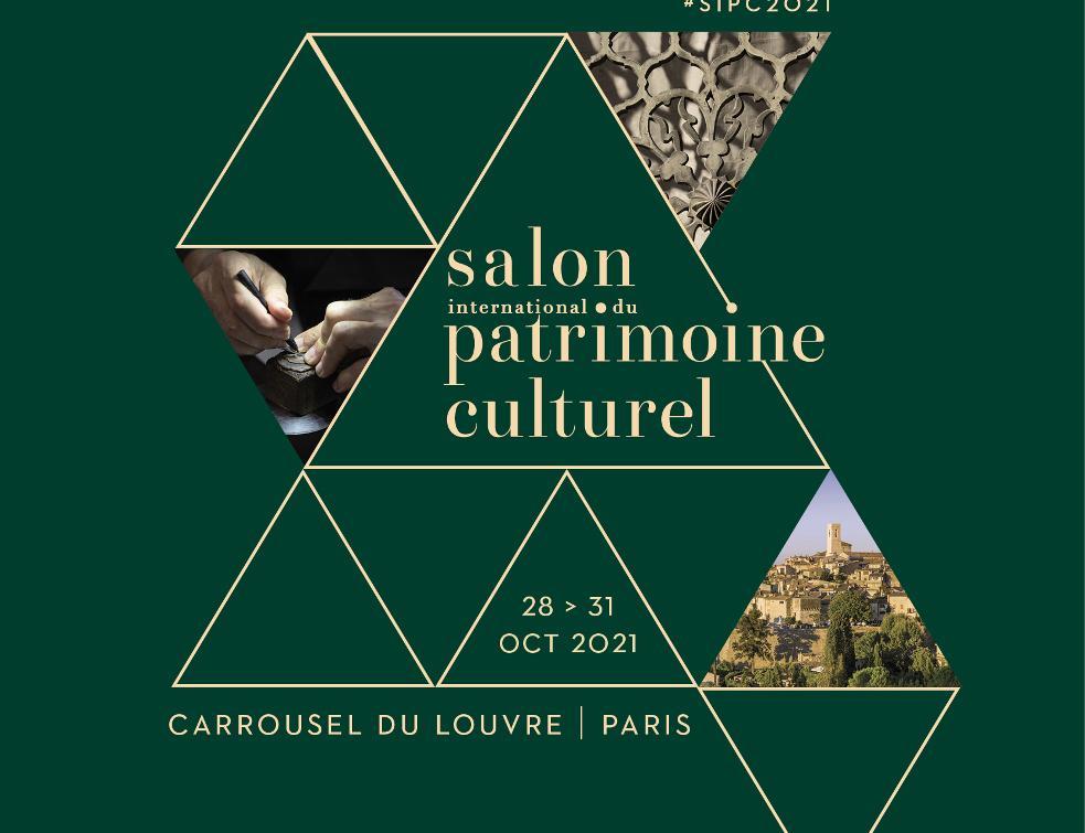 Retour du Salon International du Patrimoine Culturel au Carrousel du Louvre